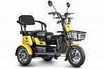 Пассажирские трициклы